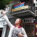 2014.9/18~22上海+大連