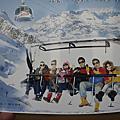Wonderful 瑞士行(第三天)