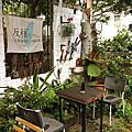 台東 Cheela 小屋