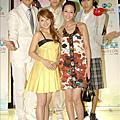 08.05.22蜂蜜幸運草首映會
