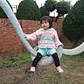 金香乳果花園