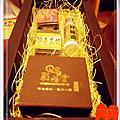 『商品區』禮盒