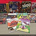 Big Bad Wolf Books Taiwan 大野狼國際書展