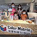 彩家3D列印筆親子DIY