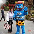 日本北九州2008/12/31~2009/1/5