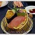 食‧UOKI 回転寿司