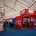 廣州展場設計
