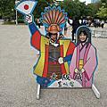 2012.05日本教育旅行(Day4)