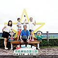 2017.8.21日本南九州自由行Day2-2(霧島神話之里公園)