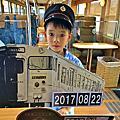 2017.8.22日本南九州自由行Day3-5(指宿之玉手箱號)