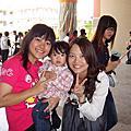 20100410員高園遊會