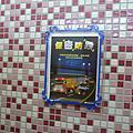 日月潭、清境農場..2010.09.25~26