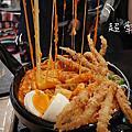 魷魚大叔UNCLES TAIWAN_國父紀念館美食