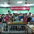 日月潭區漁會-茭白筍創意研習課程