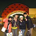 2008.2.20-24日本行-day2