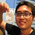2008.4.4-6 懇親去