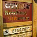 2010.5.1-5.2清境遊