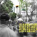 2014-3-21 反黑箱服貿 抗爭夜未眠