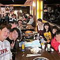 2011/12/25  海賊團聚天外天 PEG