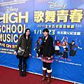 2011/01/22  high school musical &兔子兔子美式餐廳