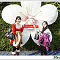 2011/02/03 花博 (大佳河濱公園  文化館)