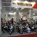 大台南綠色科技博覽會