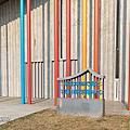 【新北市-林口】有繽紛彩虹裝飾的下福市民活動中心