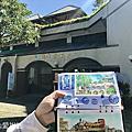 【手繪水彩】宜蘭遊客中心