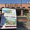 【手繪水彩】帶著畫作來瑞芳火車站合影&集章