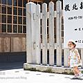 【台北市親子旅行】帶姊姊來新北投車站拍寫真集