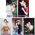 20060107姿華結婚照