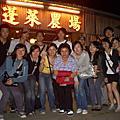 20080518北埔螢火蟲