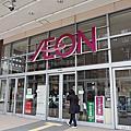 AEON札幌桑原店