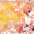 2013聖誕賀卡