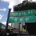 新加坡之旅- Day 2
