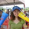 MSI-20週年慶 2006-08-05