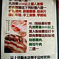 墨庭鍋の物menu