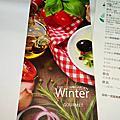 千樺花園menu