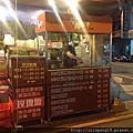 新竹: 牛肉王子 美式大牛排