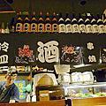 竹北: 武士山 居酒屋