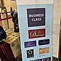 2018 東京之旅:DAY 1 羽田機場