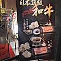 新竹竹北: 元手壽司