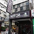 140602【台北●台北車站】NOTCH 咖啡工場