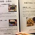 [高雄] 2014-二月半蕎麥麵