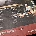 [台中] 2014-匠屋燒肉-朝馬店