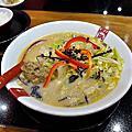 [台中] 2014-NAGI拉麵-限定王系列