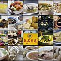 [食] 台南小地圖