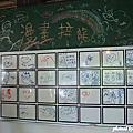 2013-08-24內灣漫畫節