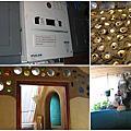 post pics 2009
