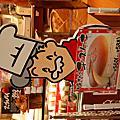 2011大阪Day7